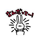 うさぎ生活~友情編2~(個別スタンプ:24)