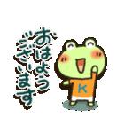 無事カエルちゃん(個別スタンプ:01)