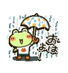 無事カエルちゃん(個別スタンプ:02)