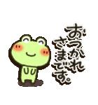 無事カエルちゃん(個別スタンプ:03)