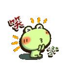 無事カエルちゃん(個別スタンプ:04)