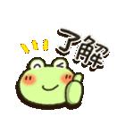 無事カエルちゃん(個別スタンプ:05)