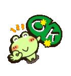 無事カエルちゃん(個別スタンプ:06)