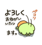 無事カエルちゃん(個別スタンプ:07)