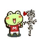 無事カエルちゃん(個別スタンプ:08)