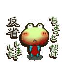 無事カエルちゃん(個別スタンプ:13)