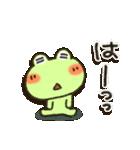 無事カエルちゃん(個別スタンプ:14)
