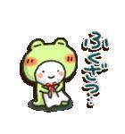 無事カエルちゃん(個別スタンプ:16)