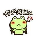 無事カエルちゃん(個別スタンプ:20)