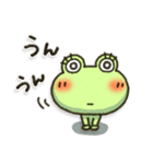 無事カエルちゃん(個別スタンプ:21)