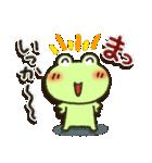 無事カエルちゃん(個別スタンプ:22)
