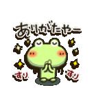 無事カエルちゃん(個別スタンプ:23)
