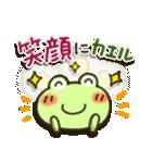 無事カエルちゃん(個別スタンプ:24)