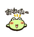 無事カエルちゃん(個別スタンプ:25)