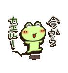 無事カエルちゃん(個別スタンプ:26)