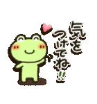 無事カエルちゃん(個別スタンプ:27)