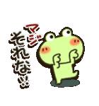 無事カエルちゃん(個別スタンプ:29)