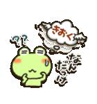 無事カエルちゃん(個別スタンプ:30)