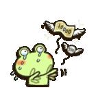 無事カエルちゃん(個別スタンプ:31)