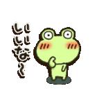 無事カエルちゃん(個別スタンプ:34)