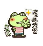 無事カエルちゃん(個別スタンプ:35)