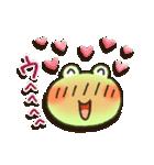 無事カエルちゃん(個別スタンプ:36)