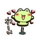 無事カエルちゃん(個別スタンプ:37)