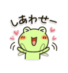 無事カエルちゃん(個別スタンプ:38)