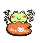 無事カエルちゃん(個別スタンプ:39)