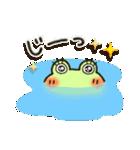 無事カエルちゃん(個別スタンプ:40)
