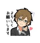 メガネ系男子(個別スタンプ:01)