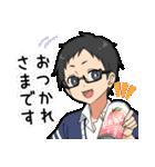 メガネ系男子(個別スタンプ:02)