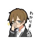 メガネ系男子(個別スタンプ:05)