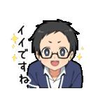 メガネ系男子(個別スタンプ:06)