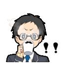 メガネ系男子(個別スタンプ:08)