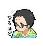 メガネ系男子(個別スタンプ:14)