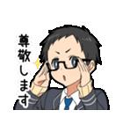 メガネ系男子(個別スタンプ:16)
