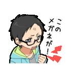 メガネ系男子(個別スタンプ:22)