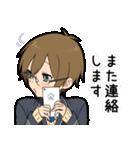 メガネ系男子(個別スタンプ:25)