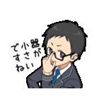 メガネ系男子(個別スタンプ:28)