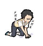 メガネ系男子(個別スタンプ:39)