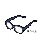 メガネ系男子(個別スタンプ:40)