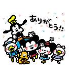 うごく!カナヘイ画♪ミッキー&フレンズ(個別スタンプ:01)