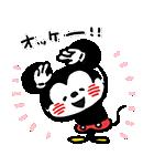 うごく!カナヘイ画♪ミッキー&フレンズ(個別スタンプ:02)