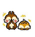 うごく!カナヘイ画♪ミッキー&フレンズ(個別スタンプ:03)