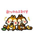 うごく!カナヘイ画♪ミッキー&フレンズ(個別スタンプ:11)
