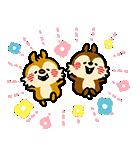 うごく!カナヘイ画♪ミッキー&フレンズ(個別スタンプ:14)