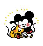 うごく!カナヘイ画♪ミッキー&フレンズ(個別スタンプ:15)