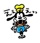 うごく!カナヘイ画♪ミッキー&フレンズ(個別スタンプ:20)