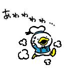 うごく!カナヘイ画♪ミッキー&フレンズ(個別スタンプ:23)